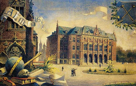 UJ Old Postcard